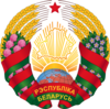Coat of arms of the Republic of Belarus